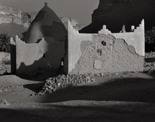 Yemen 4x5-1999_51767.jpg