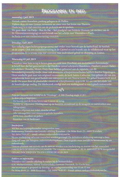 foldert Lisieux 2.jpeg
