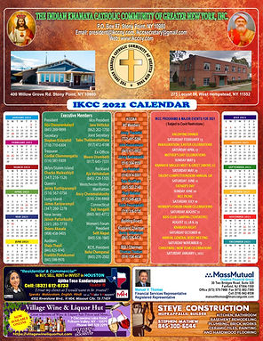2021 Calendar.jpeg