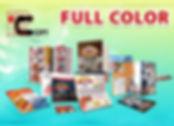 banner fullcolor.jpg