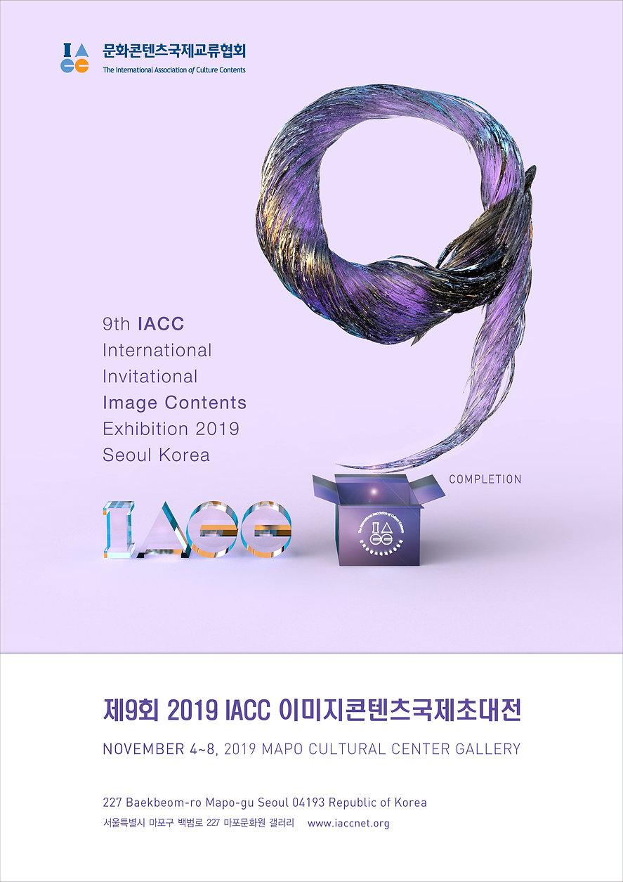 IACC_9th_Poster01B.JPG