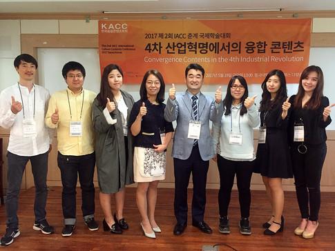 제2회 2017 KACC 춘계학술대회