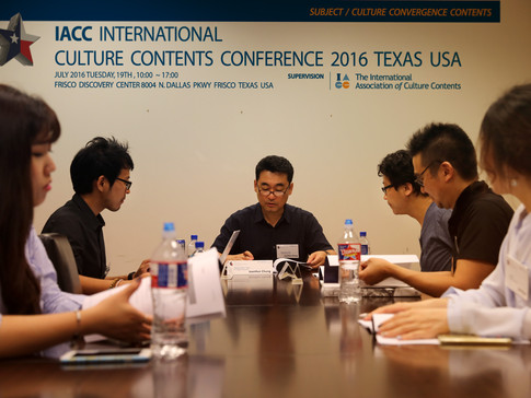2016 IACC 문화콘텐츠국제교류전
