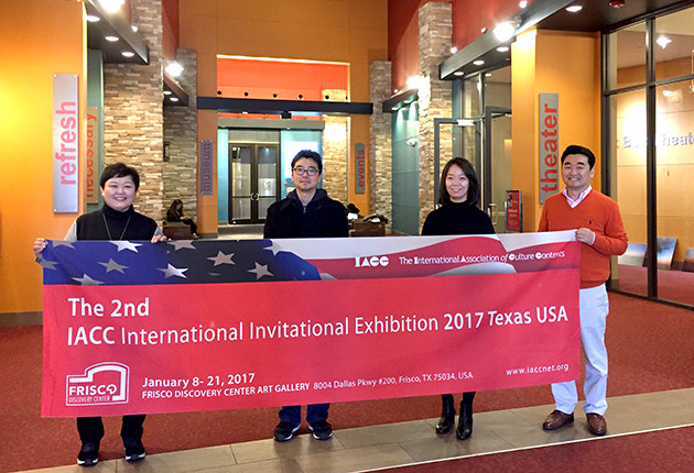 The 2nd IACC Invitational Exhibition 2017 Texas USA