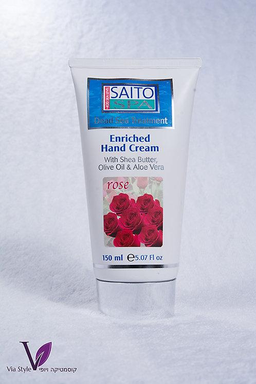 Крем для рук. Роза. Hand cream. Absolute Care.