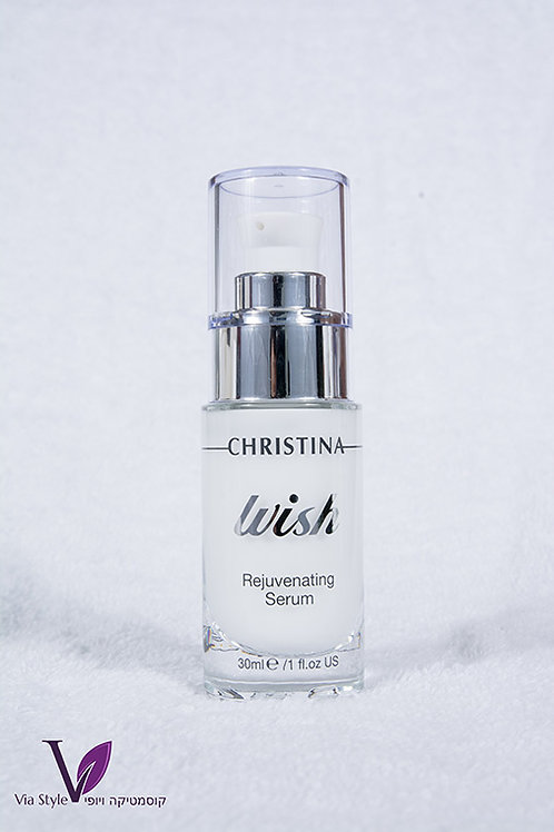 Rejuvenating Serum.Christina.Wish.