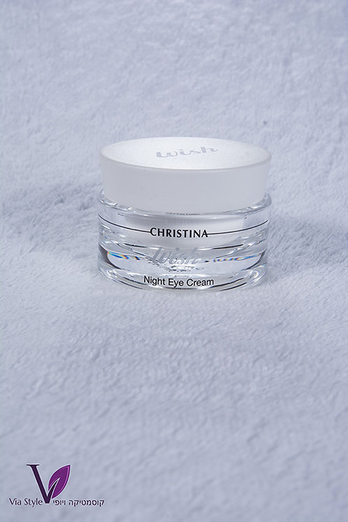 Night Eye Cream. Christina. Wish