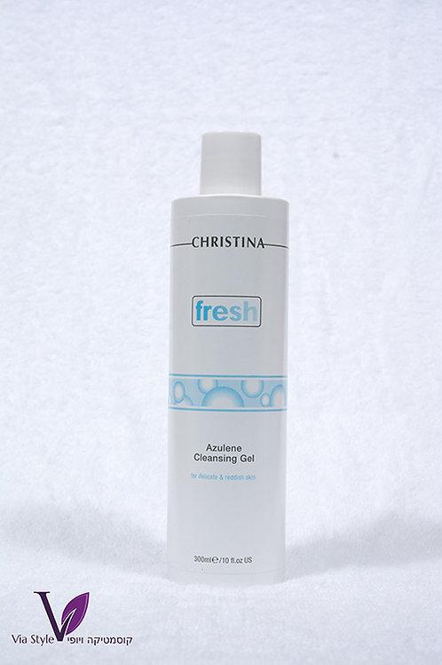 גיל ניקוי אזולן. Azulene Cleansing Gel. Christina. Fresh
