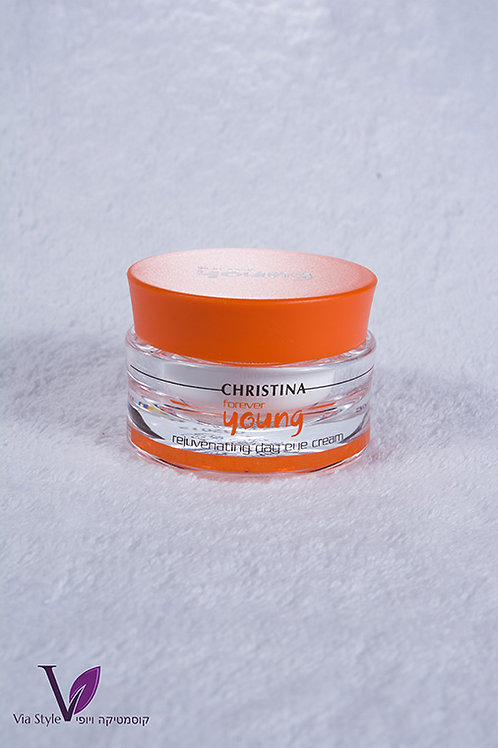 Hydra Protective Day Cream SPF 40 Christina