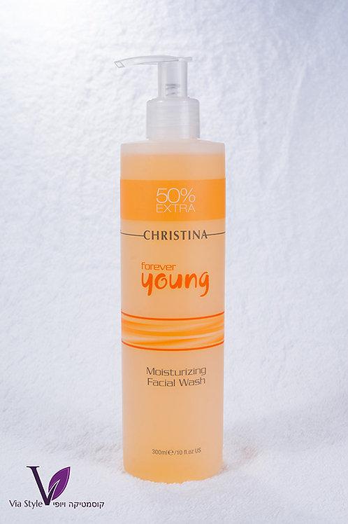 Moisturizing Facial Wash. Christina.אנטי אייג'ינג
