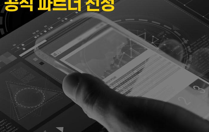 네이버 성과형 광고(GFA) 소개