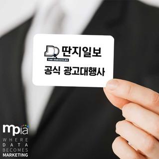 엠피아 - 딴지일보 공식 광고대행사