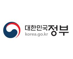 대한민국 정부포털