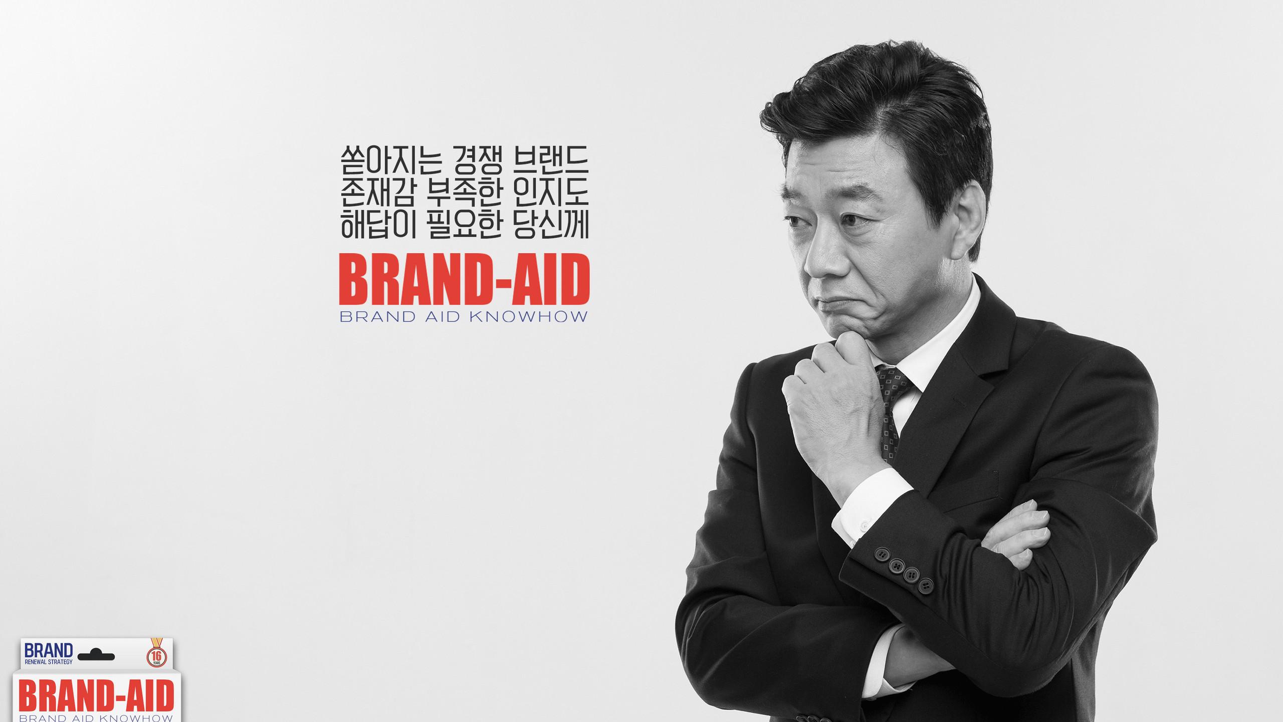 BRAND-AID_01