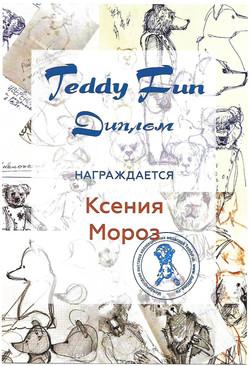 Teddy Fun 2019 /S.-Petersburg