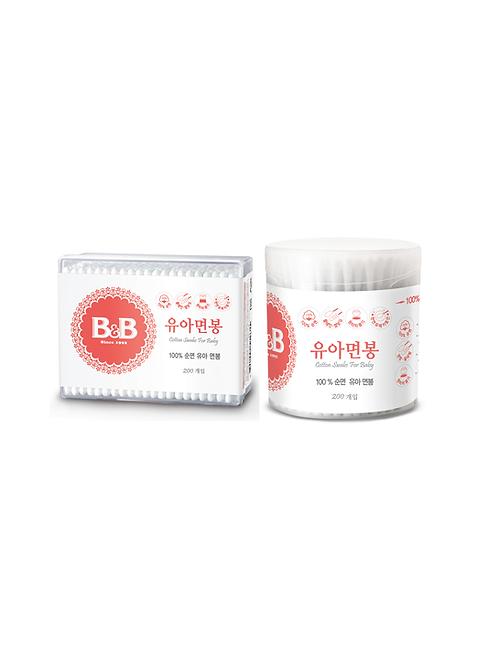 Anti-bacterial Cotton Swab - Square/Cylinder (200pcs)