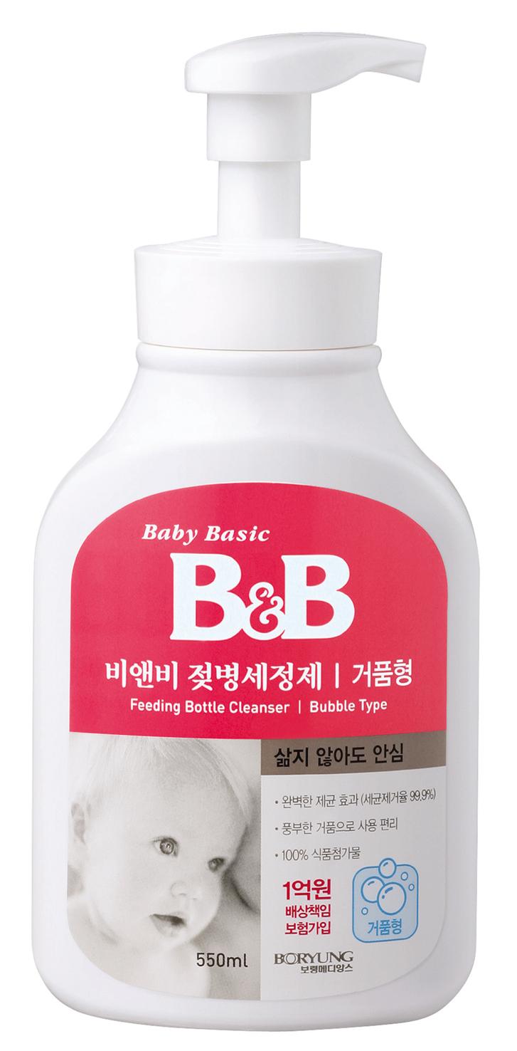 Feeding Bottle Cleanser Foam