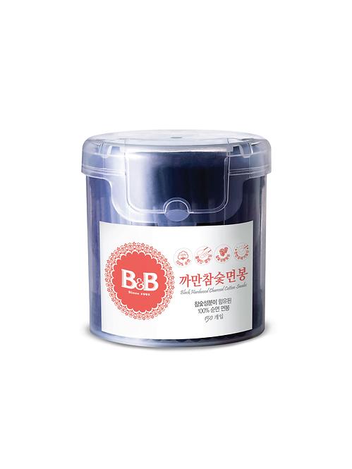 Black Hardwood Charcoal Cotton Swabs (150p)