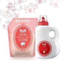 B&B Detergent