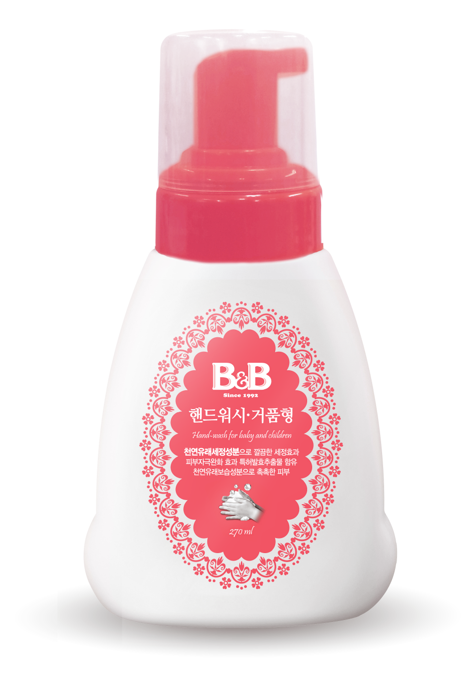 B&B foam Handwash