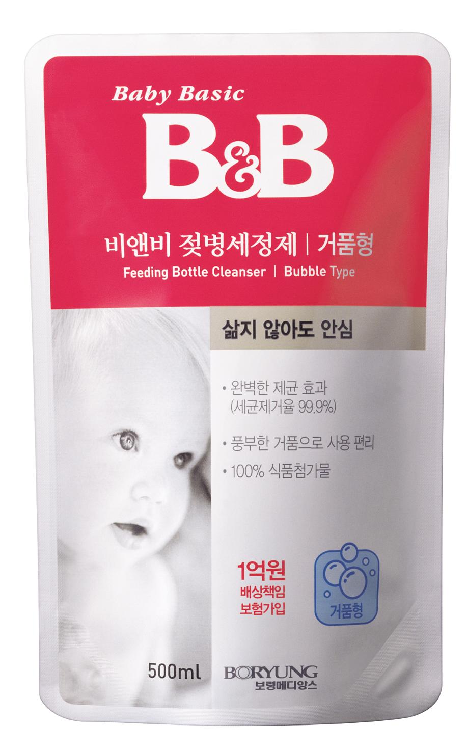 B&B Feeding Bottle Cleanser Bubble