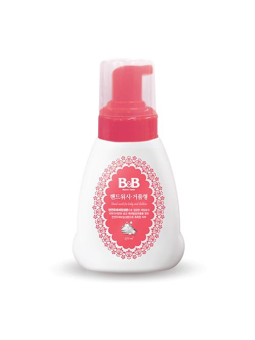 Hand Wash - Bubble (270ml)