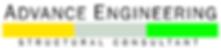 Advance Engineering Logo