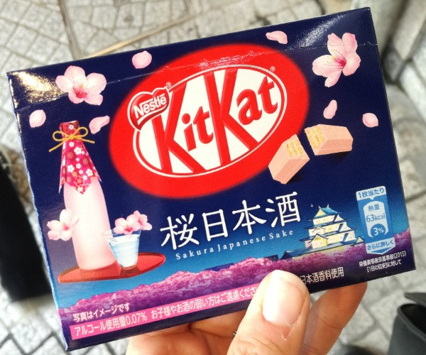 KitKat in Sakura Edition