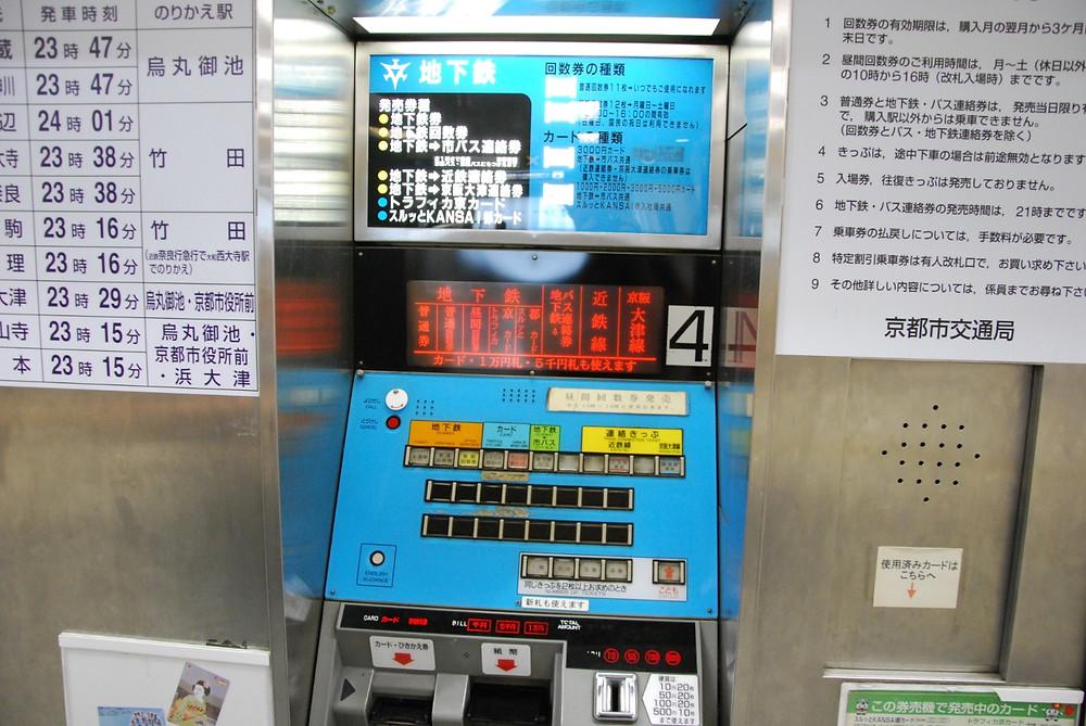 Ticketautomat Tokyo, Fabia Klinger