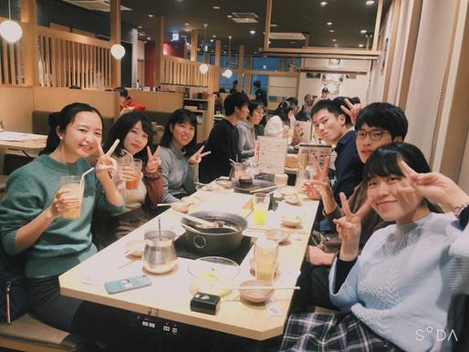 University Life in Japan