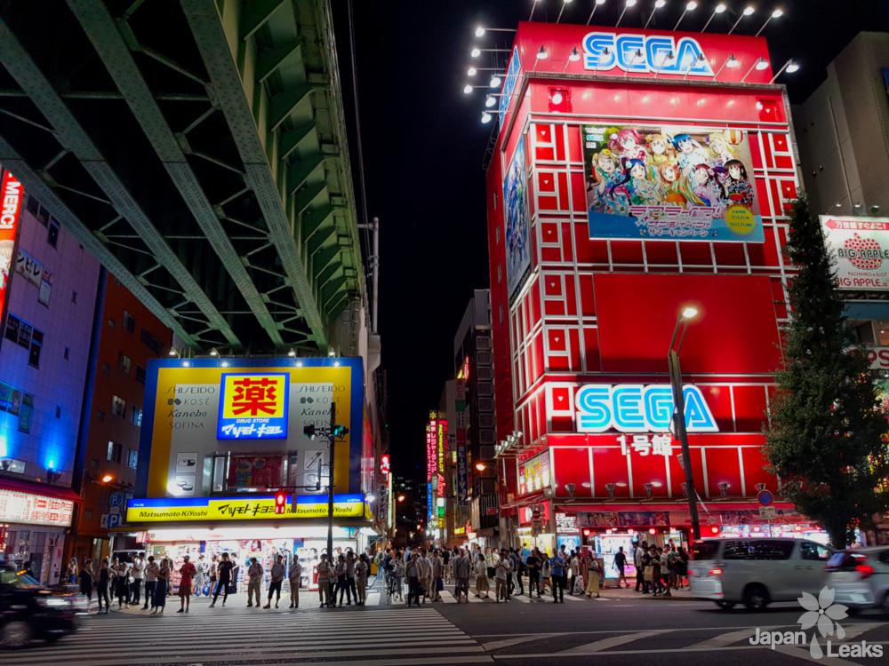 Akihabara in Tokyo, Shopping für Otaku, SEGA