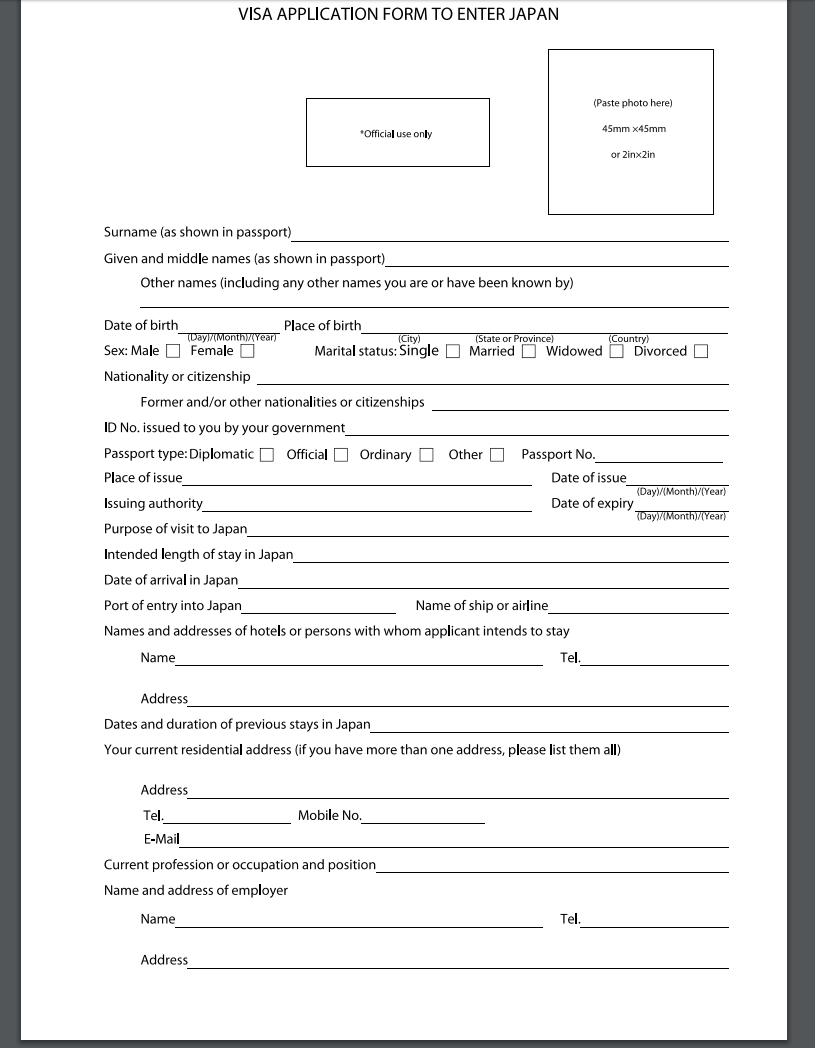 Formblatt A Screenshot