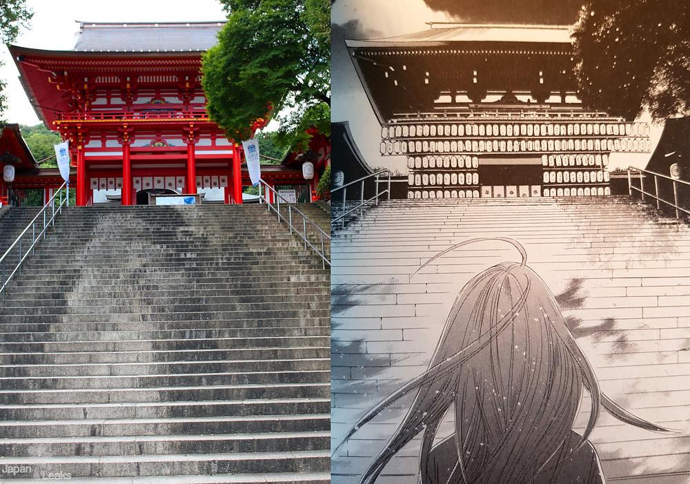 Anime und Manga Tourismus, Chihayafuru © KODANSHA Comics, Yuki Suetsugu