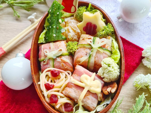 Bento-Rezept: Leckere & schnelle Bacon-Geschenke