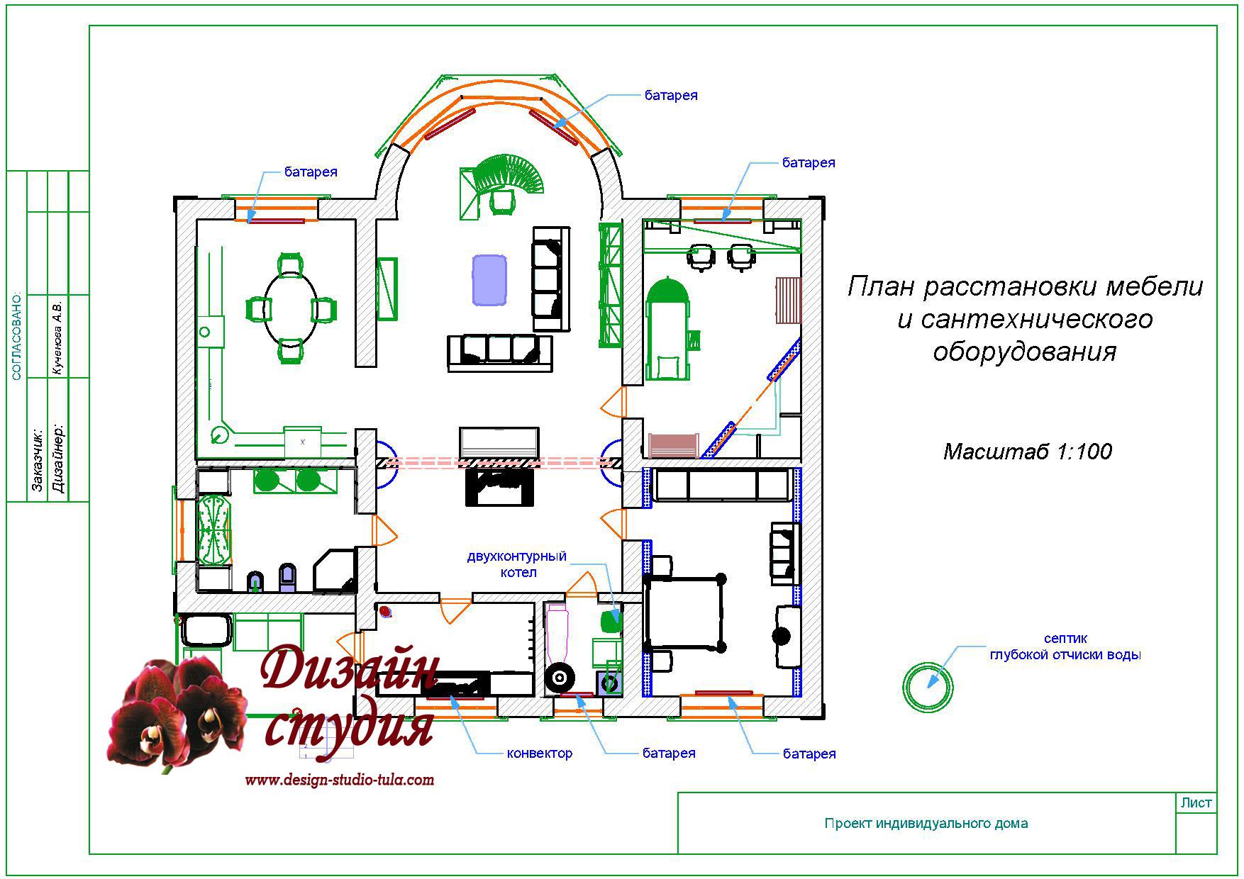 план мебели и сантехники