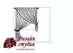 двухуровневые шторы