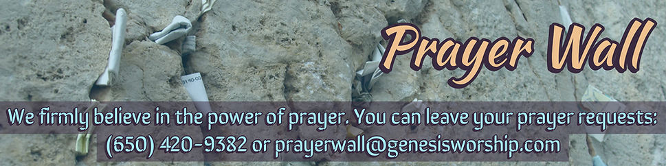 Prayer Wall.jpg