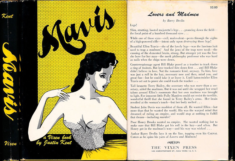 Mavis (First Edition, 1953)