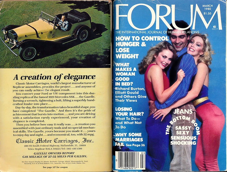 Forum...Journal of Human Relations (adult digest magazine, Joanne Latham, 1980)