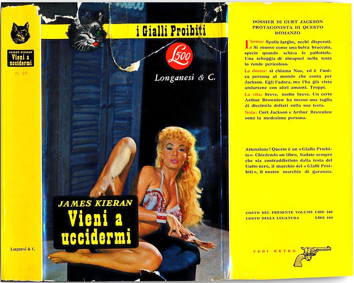 Vieni a uccidermi [Come Murder Me] (Vintage Italian hardcover edition)
