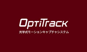 OptiTrack