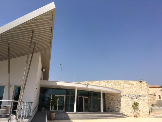 Community Centre, Cyprus
