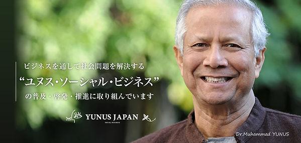 blog_sumaho_header.jpeg