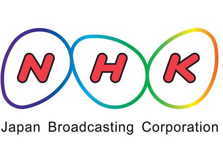 NHKをぶっ壊す?
