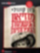 ג'ון קונולי | מוזיאון הנשמות הספרותיות