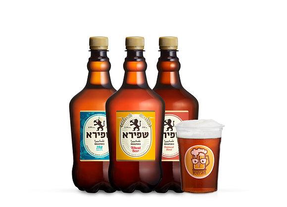בירה שפירא מהחבית   2.7 ליטר