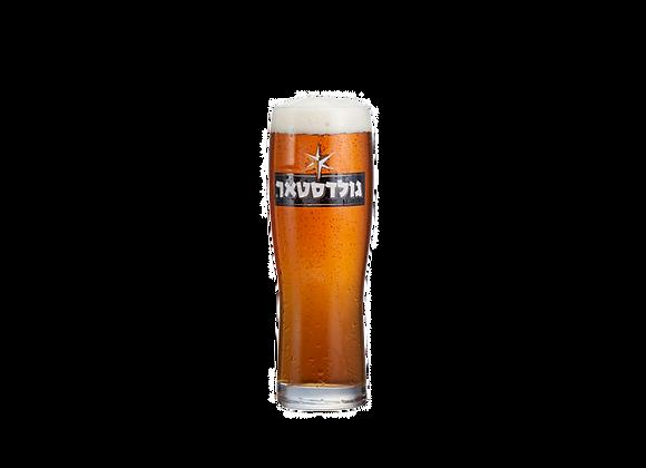 כוס בירה זכוכית גולדסטאר