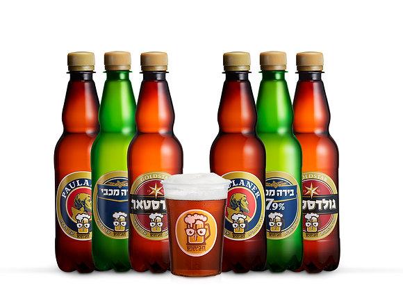 טעימות בירה מהחבית | 2.7 ליטר