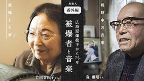 hiroshima 広島 原爆