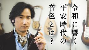 image_togi.jpg